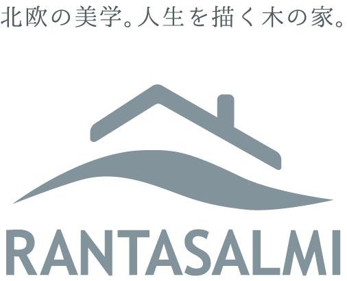 ランタサルミ